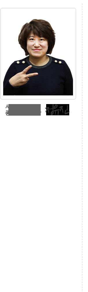 서대문장애인종합복지관 관장 문동필